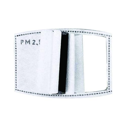 Филтер за заштитна маска со еден вентил (2 филтри)