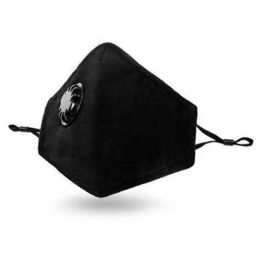 Памучна заштитна респираторна маска